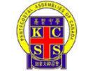 KCS_school logo