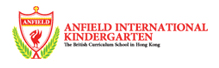 anfield-international-kindergarten