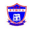 lok-sin-tong-wong-chung-ming