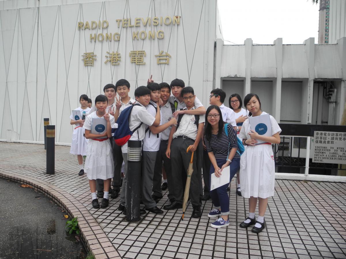 TWGHs Yow Kam Yuen College (2014-2015)