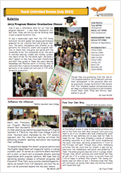 jul-2015-newsletter