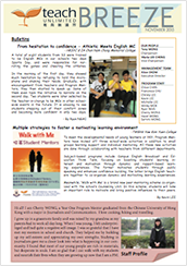 nov-2015-newsletter
