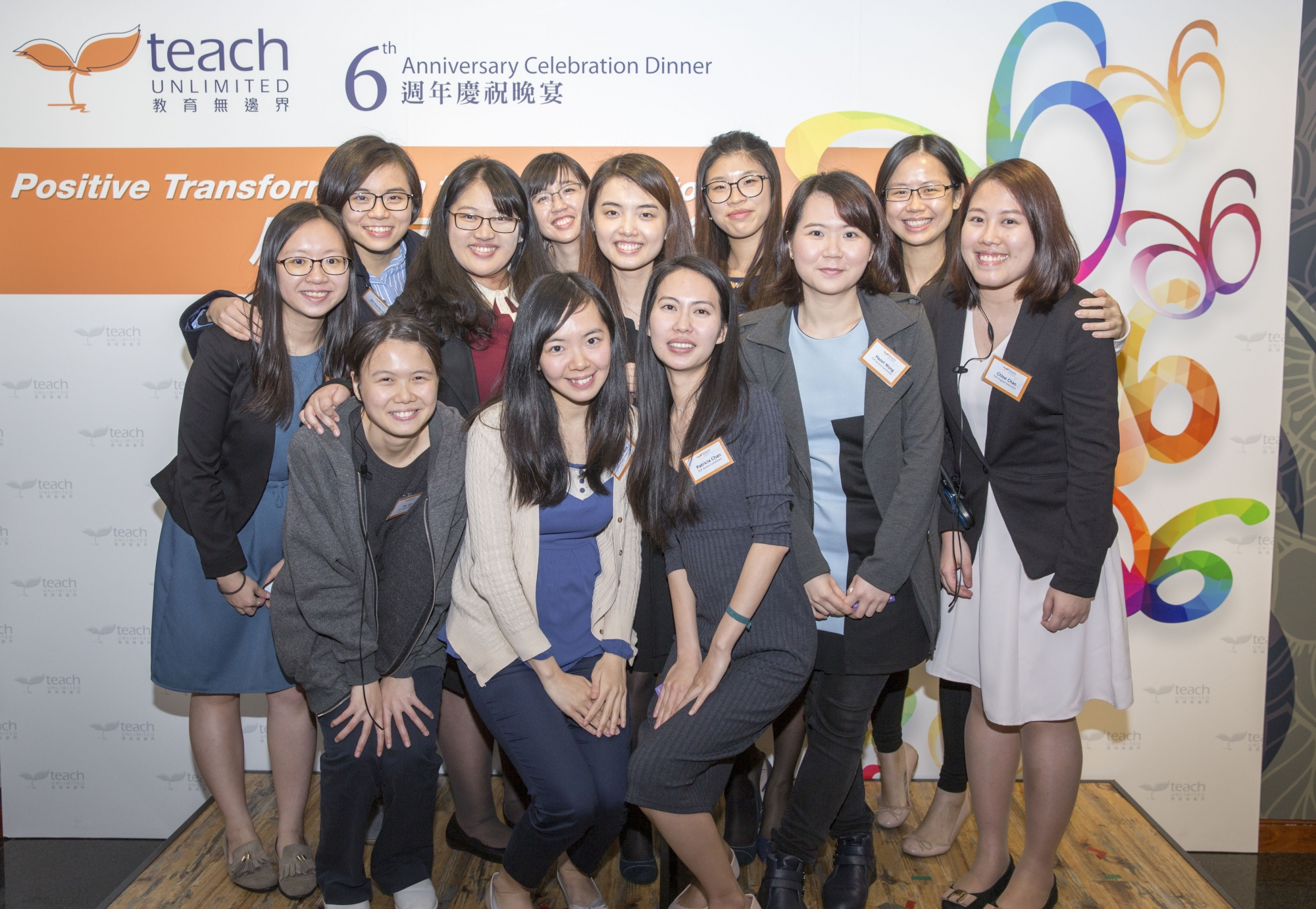 Teach Unlimited Foundation 6th Anniversary Celebration Dinner