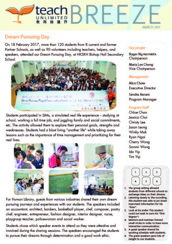 Mar 2017 newsletter-01