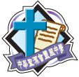 China Holiness Church Living Spirit College