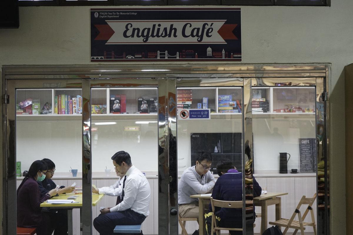 English Cafe 2