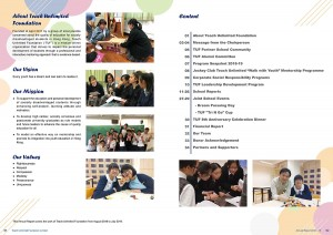 Teach annual report 2019 for web Page 02